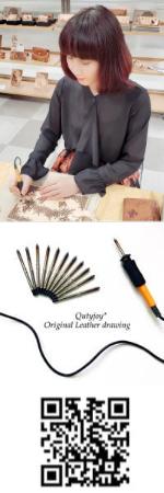 Qutyjoy