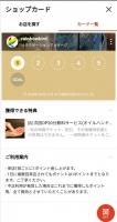 atc_00872_2.jpg