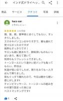 atc_00874_1.jpg