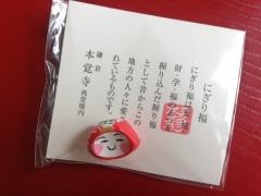 atc_00946_0.jpg