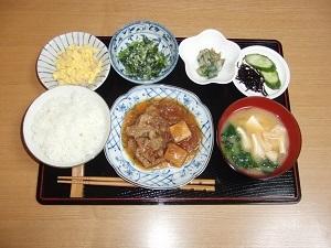 syokuji20200602.jpg