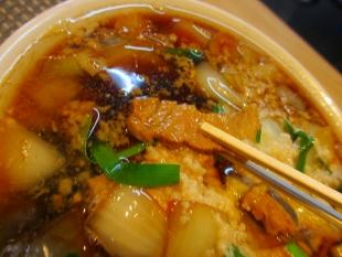 清水三条 スタミナ生姜ソバ 肉