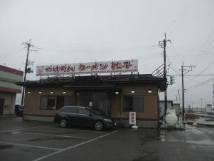一品香岩室 店