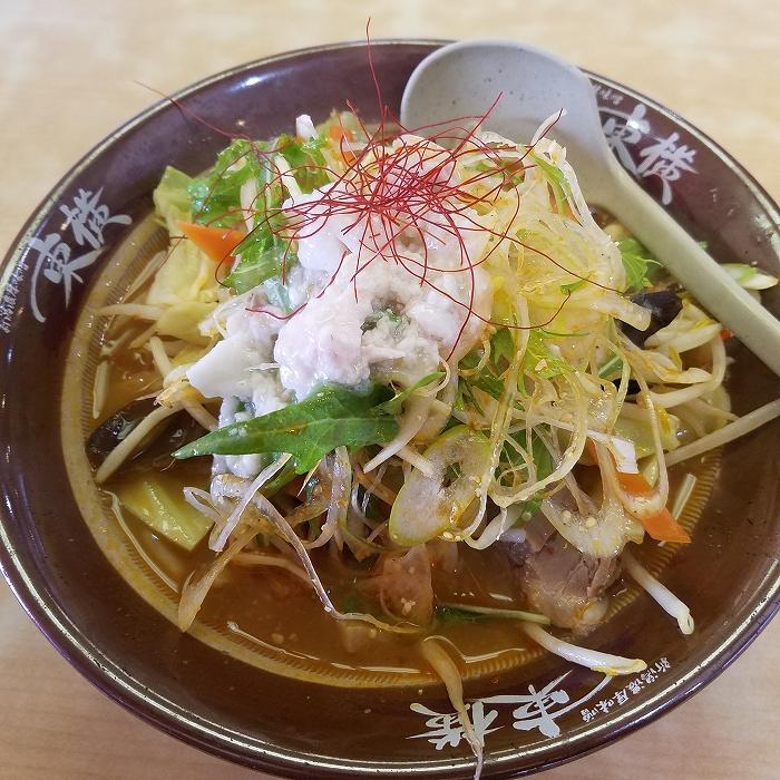東横紫竹山 辛葱野菜味噌ラーメン