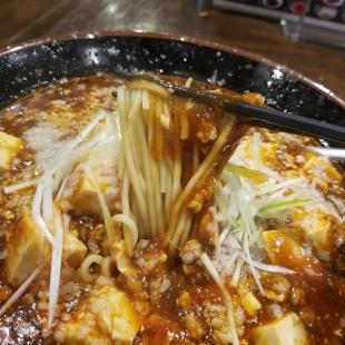 たまる屋女池 背脂麻婆麺 麺