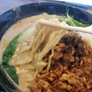 幸 担々麺 麺