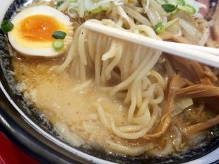 えぼし 煮干味噌 麺スープ