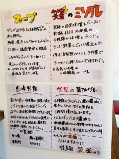 えぼし 店内 (2)