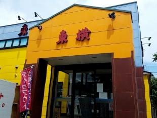 東横紫竹山店 店