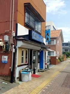 青島食堂東堀 店
