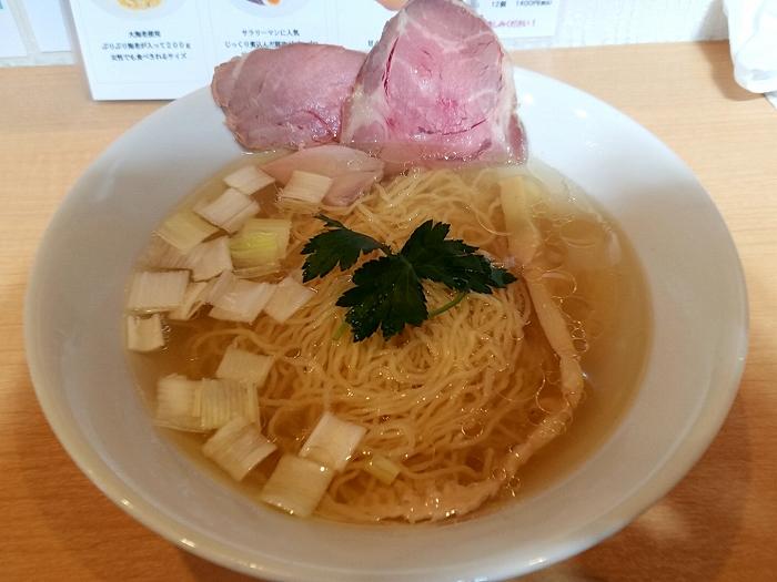 Kinsan 焼アゴだし塩麺