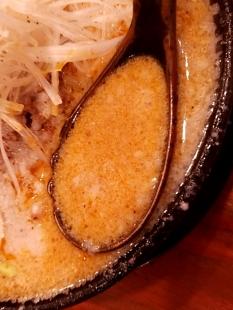 かずを ゴマ担々麺 スープ