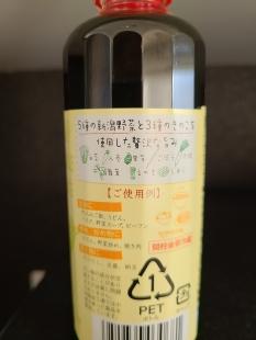 笑星 醬油 (2)