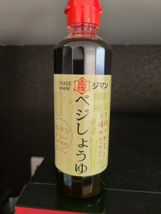 笑星 醬油