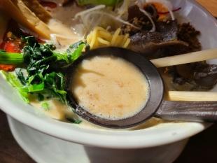 MAJIDE 琥珀担々麺 スープ