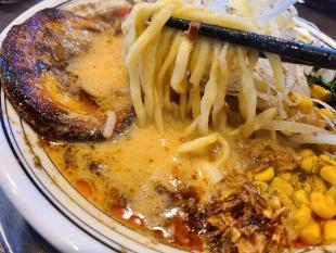 まっくうしゃ笹口 味噌担々麺 麺スープ