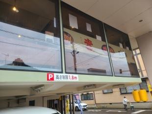 喜楽苑 店