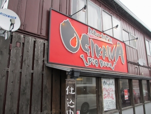 OGIKAWA 店