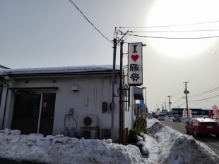 OGIKAWA亀田 店