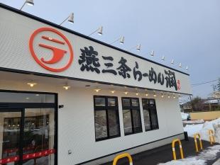 潤新潟東 店