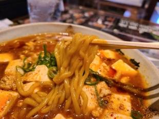 無尽蔵五泉 麻婆麺 麺