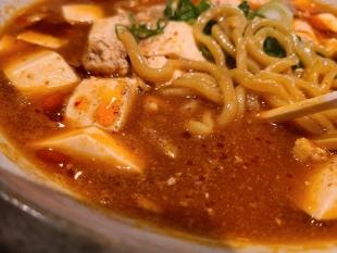 無尽蔵五泉 麻婆麺 スープ