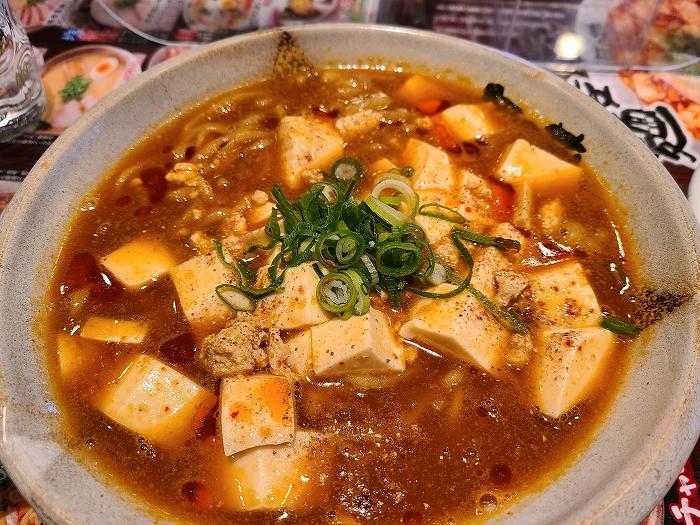 無尽蔵五泉 麻婆麺