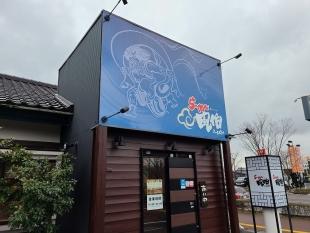 風伯女池店 店