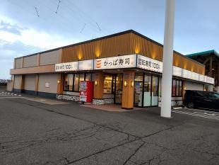 かっぱ寿司 店