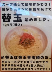 万人家紫竹山店 メニュー (2)