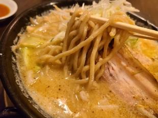 粋翔 AKIHA味噌白 麺スープ