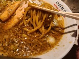 中田製作所 背脂ブラック 麺スープ