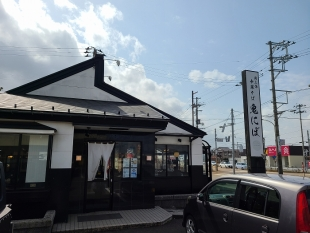 鬼ニボ吉田店 店