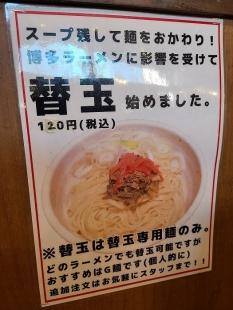 万人家紫竹 メニュー (5)