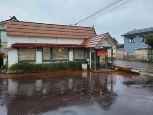 悟空館 店