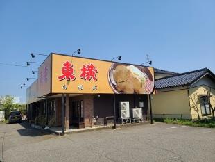 東横白根店 店