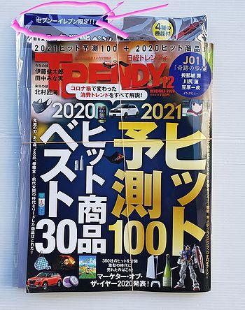 2020112101.jpg