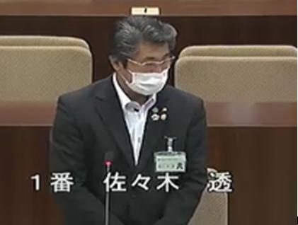 東濃地協 推薦議員が議会で代表質問!④