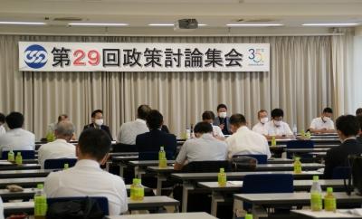 岐阜県への政策制度要求を議論~第29回政策討論集会を開催~