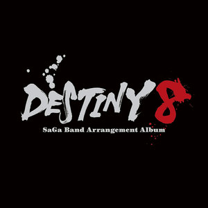 Destiny8_1st.jpg