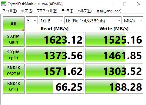 SSD980Magician後fullspeed