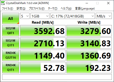 SSD970Evo20210316.png