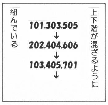 2020032711115486d.jpg