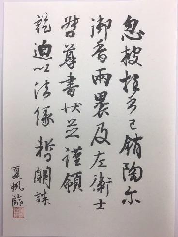 1IMG_7316森永夏帆*c