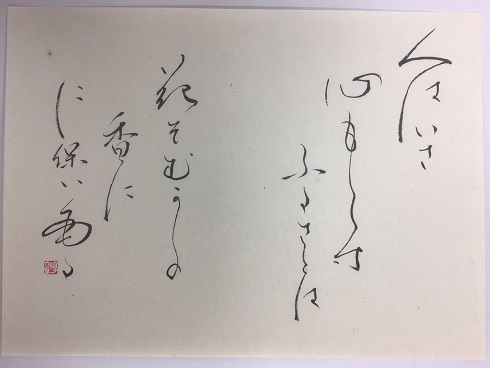 2IMG_7319中村淳子*c