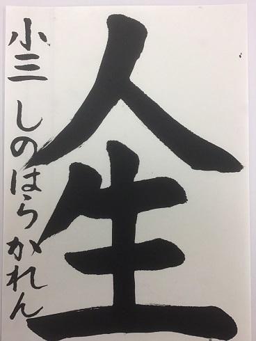 7IMG_7309篠原かれんc