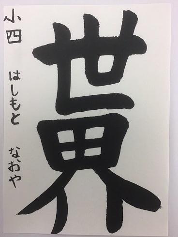 15IMG_7322橋本直哉c