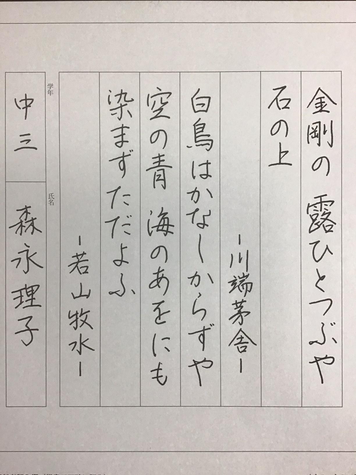 IMG_7396 (1)