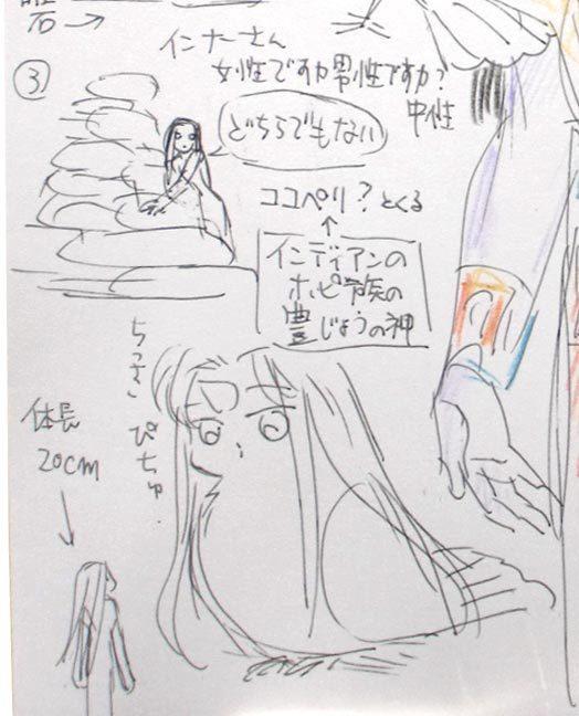 kajyu-annai2.jpg