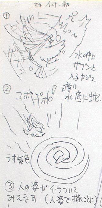 kajyu-annai3.jpg